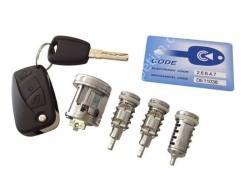Fiat - Fiat Lock Set with 1 Remote Control (ID46, 433 Mhz, Transponder Locked)