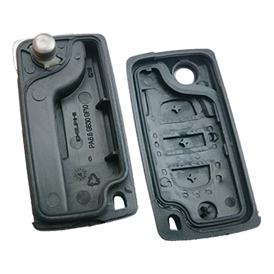Peugeot Flip Remote Shell 3 Button without battery location
