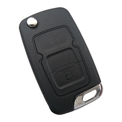 Geely - Geely 2 Buttons Key Shell