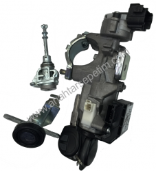 Suzuki - Suzuki Lock Set